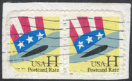 #3260v VF with faults, w/APS (08/04) CERT, Un-Issued postcard rate, Catalogs $4500 as a pair,  VERY RARE!