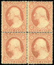 #  26 VF/XF OG NH/VLH, Block,  a most impressive block, top stamps NH,  tiny disturbs spots, common on these early issues, SUPER CENTERING THROUGHOUT!