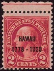 # 647 F/VF OG NH, Deep Rich Color (Stock Photo - You will receive a comparable stamp)