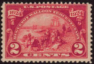 # 615 F/VF OG NH, Rich Color, Nice! (Stock Photo - You will receive a comparable stamp)