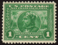 # 397 VF/XF OG NH, very nice