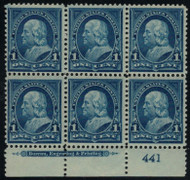 # 264 VF OG NH, Fresh Bottom, never hinged and well centered,  SUPER COLOR!