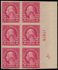 # 577 VF OG NH, LARGE 5 PT STAR, RARE!