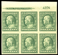 # 343 VF/XF OG Hr, 4 stamps NH, wonderfully fresh plate,  Nice Top!