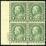 # 581 VF OG VLH, Plate Block, Super nice plate, much better centered than usual!