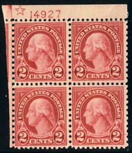 # 579 F/VF OG NH, above average centering,  SUPER!!