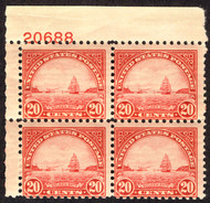 # 698 F/VF OG NH, post office fresh plate!