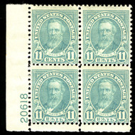 # 692 F/VF OG NH, fresh color, nice plate