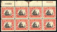 # 620 F/VF+ OG NH, plate block,  Fresh!