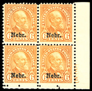 # 675 F/VF OG NH, nicely centered,  Tough Issue to Find Nice!