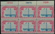 #C 11 F/VF OG NH, SHIFTED VIGENETTE, UP and to the RIGHT,  Super Nice Plate!
