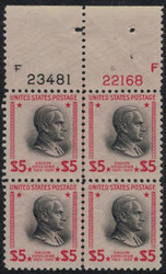 # 834 VF/XF OG NH, shifted vignette,  good variety, Very nice and Fresh!