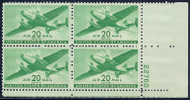 #C 29 F-VF OG NH (or better) Plate Block of 4 (stock photo - position and plate number collectors - please inquire for special requests)