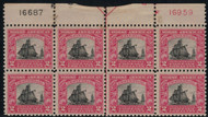 # 620 F/VF OG NH, plate block of 8,  Nice and Fresh!