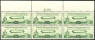 #C 18 XF JUMBO OG NH, LARGE TOP PLATE BLOCK,  as nice as they come,  SUPER SELECT!