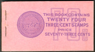# 807a BK101 VF/XF NH, Complete Booklet,  VERY SCARCE with the 3mm 807a,  SUPER CONDITION!