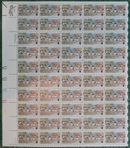 #2018 20c Wolf Trap Farm, VF OG NH, Full Sheet, Post Office Fresh, STOCK PHOTO!