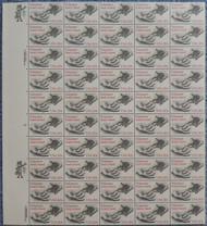 #2039 20c Volunteerism, VF OG NH, Full Sheet, Post Office Fresh, STOCK PHOTO!