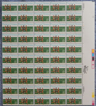 #2043 20c Physical Fitness, VF OG NH, Full Sheet, Post Office Fresh, STOCK PHOTO!