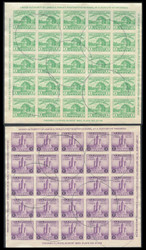 # 730 - 731 VF, used sheets, nice set with minor flaws (bends), Stock Photo - you will receive comparable sheets