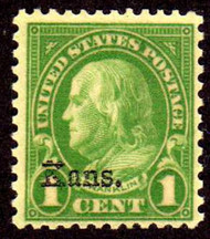 # 658 F/VF OG NH, Rich Coloring (Stock Photo - You will receive a comparable stamp)