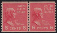 # 846 F/VF OG NH Line Pair, Nice! (Stock Photo - You will receive a comparable stamp)
