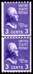 # 851 F/VF OG NH Line Pair, Bold Color! (Stock Photo - You will receive a comparable stamp)