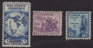 # 732 - 734 F/VF OG NH, Very Nice Set! (Stock Photo - You will receive a comparable stamp)