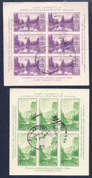 # 750 - 751 VF/XF used, Nice set of S.S. (Stock Photo - you will receive comparable stamps)