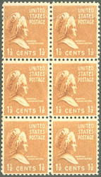 # 805 F/VF OG NH/H, DOUBLE PAPER, 3 stamps NH,  Neat Item