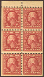 # 332a VF OG Hr, Booklet Pane, well centered