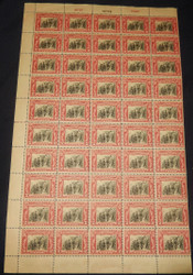 # 651 2c George Clark, F/VF OG NH, Post Office Fresh, NEVER FOLDED, Full Sheet of 50, Very Scarce INTACT and never folded,  Very Fresh Sheet! ***Stock Photo - you will receive a comparable sheet***