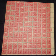 # 643 2c Vermont, VF to SUPERB OG NH, several gradable singles, Post Office Fresh, Full Sheet of 100, SELECT CENTERING!