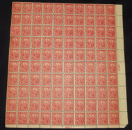 # 643 2c Vermont, F/VF to XF OG NH, one stamp repaired,  Full Sheet of 100, Very Fresh, Nice price!