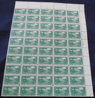 # 617 1c Lexington-Concord, VF OG NH, Full Sheet of 50, Nice!