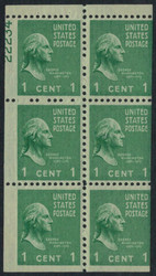 # 804b 1c pane, 22234, Plate Number Top Left, OG NH, we have others, Hinged / NH right and left numbers, ASK!