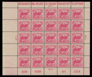 # 630 VF/XF OG NH, terrific centering, FRESH SHEET!