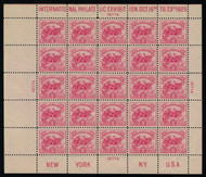 # 630 VF/XF OG NH, well centered throughout,  Choice!