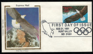 #2542 VF, $14.00 First Day Cover, Colorado Silk cachet,  Unaddressed, colorful and RARE!