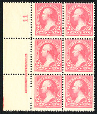 # 248 F/VF OG NH, an exquisite plate block,  Full fresh never hinged gum, bright pink shade,  Tough to duplicate,  CHOICE!