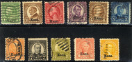# 658 - 668 F/VF, complete set used,  Rarer than mint,  nice set!