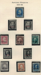 #   63 // 72, 77S F/VF Mint Specimen's,  Ten Total, a very RARE grouping of overprinted SPECMEN STAMPS.  Much better than usually seen,  HUGE CATATLOG!