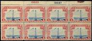 #C 11 F/VF OG H, Plate Block of 6, DOUBLE TOP, nice and fresh!