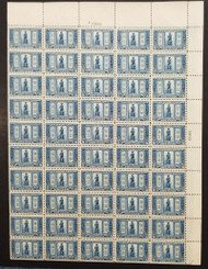 # 619 5c Lex-Concord, sheet of 50,  F/VF OG NH, nice and fresh,   SCARCE SHEET!
