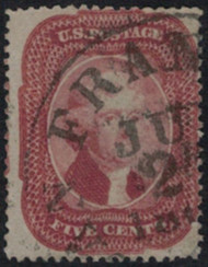 #  27 VF, bright true color, lovely town cancel, Rare Stamp!
