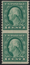 # 538a VF OG NH, Imperf Between Pair, Well centered!