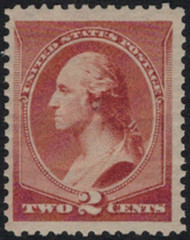 # 210 F/VF OG NH, w/PF (01/97) CERT,  very nice and fresh stamp