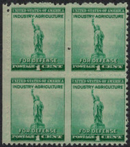 # 899b 1c Statue of Liberty,  VF OG NH, Full Imperf bottom stamps, one perf hole top stamps, three perfs holes 899a (catalogs $600)