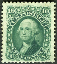 # 106 VF OG H, w/PSAG (11/10) CERT, three very large equal margins, Super FRESH!
