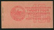 # 634d BK81 COMPLETE BOOK, post office fresh nice color!